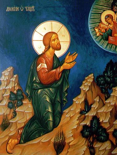 Jesus in Gethsemane dans immagini sacre gethsemane_5002